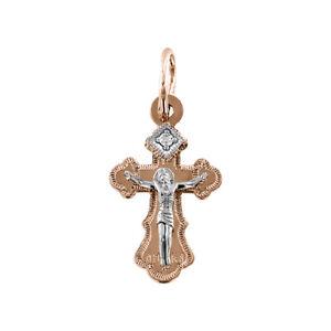 Kreuz-Anhaenger-Rot-Weissgold-585-14-Karat-Russian-gold-orthodox-cross