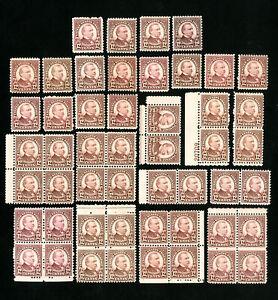 US-Stamps-693-F-VF-VF-Lot-of-50-OG-NH-Scott-Value-400-00