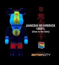 Medicom Bearbrick 2017 Jiang Shi Glow in the Dark GID 1000% Ltd Edition Pre-Sale