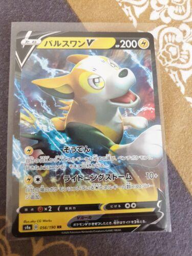 Boltund V 56//190 Japanese Shiny Star V s4aPokemon Card Mint