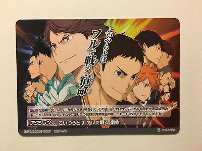 Card Game HV-03-008 Rare Vobaka! Haikyuu!