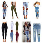 Ladies Womens Skinny Trouser Pants Distressed Broken Pencil Pants Jeans Slim AU
