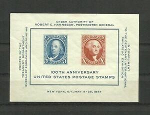 USA-1947-Sc-948-MNH