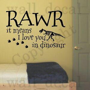 Rawr It Means I Love You In Dinosaur Wall Decal Vinyl Decor - Dinosaur wall decals nursery