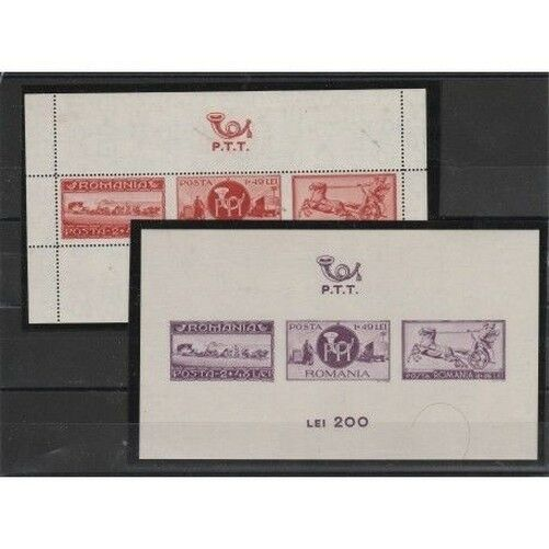 1944 Roumanie Services Postal Et Ferroviaires 2 Bf Yv N 22-23 Mnh Mf17934