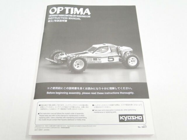 NEW KYOSHO 4WD  Manual OPTIMA KP~0