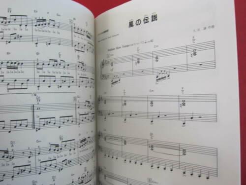 Nausicaa of valley of wind piano sheet music book
