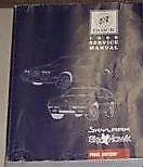 1988 Buick Skylark Skyhawk Service Shop Repair Manual FACTORY OEM BOOK 1988 GM