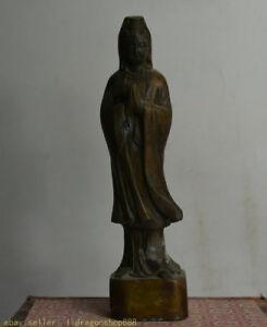 """8,4 """"chandelier en bronze de l'ancien temple chinois"""