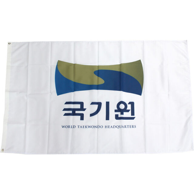 Korea TaeKwonDo KUKKIWON Patch Tae Kwon Do KTA Gym Uniform Dobok Bag 3.6inch