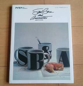 Idea-Archive-Saul-Bass-Associates-01