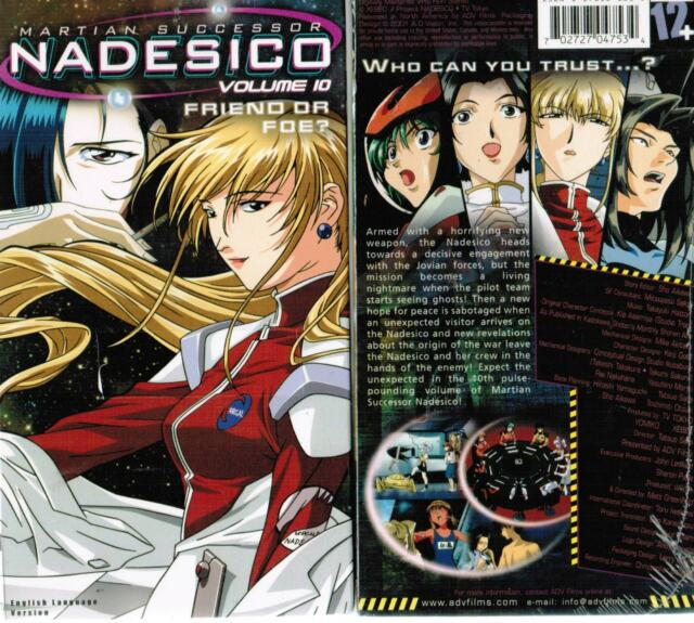Martian Successor Nadesico Vol 10 Friend or Foe Anime VHS Video English Dubbed