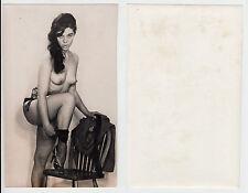 FKK Nackte Frau beim Ausziehen,Female 60ies Girl Nude , Private Photo um 1965