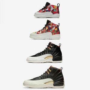 71d9f19c3cf5 Nike Air Jordan 12 Retro CNY XII 2019 Chinese New Year Men Women ...