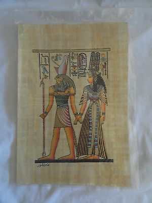 Egyptian Papyrus Paper Painting Winged Maat Isis Hieroglyphic Background 13X17/""