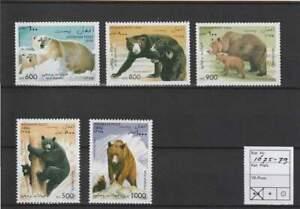 Afganistan postfris 1996 MNH 1675-1679 - Beren / Bear (n3)