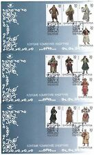 Albania 2005. National folk costumes. 3 FDC Set MNH