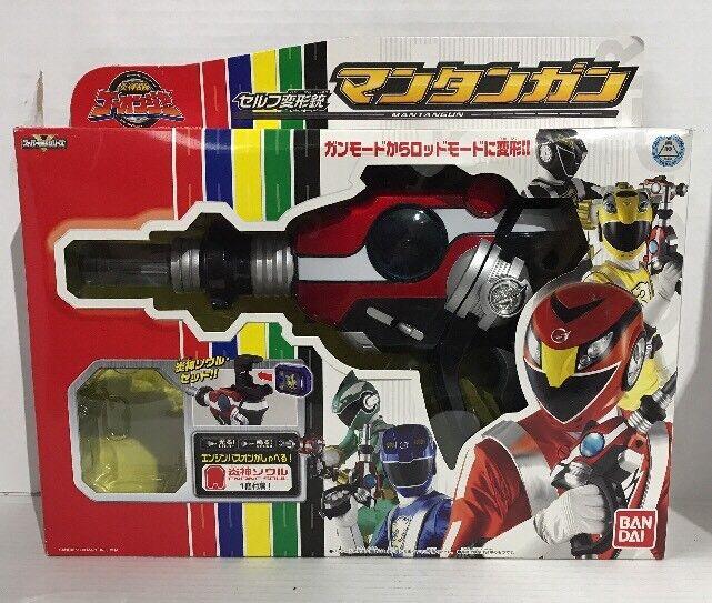 Engine Sentai Go-Onger Self Deformation Gun uomotangan