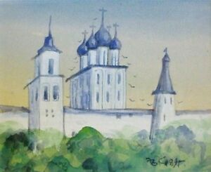 Monogramma - > foto, Acquerello Russia Mosca monastero jaroslawl монастырь Ярославль