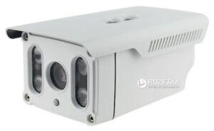 LBL90SL200-Camera-IP-monofocale-exterieure-filaire