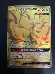 Ultra-necrozma-GX-250-150-UR-sm8b-Pokemon-Karte-japanisch