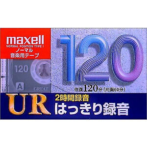 maxell-Recording-cassette-tape-Normal-Type1-120-minutes-UR-120L-NEW-JAPAN