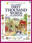 First Thousand Words in Japanese von Stephen Cartwright, Patrizia Di Bello und Heather Amery (1995, Taschenbuch)
