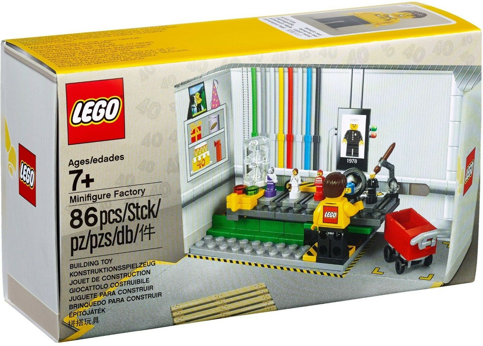 LEGO Minifigure Factory - 5005358 - Brand new in sealed box
