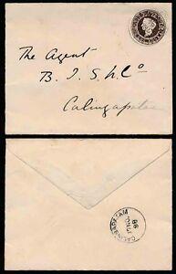 INDIA CALINGAPATAM QV STATIONERY ENVELOPE 1A LOCAL USE 1898