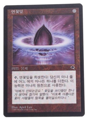 Magic the Gathering MTG Korean NM Lotus Petal