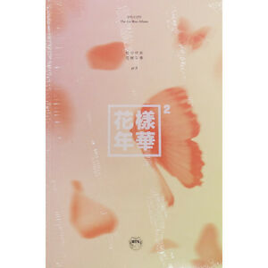 BTS-In-The-Mood-For-Love-PT-2-4th-Mini-Album-Peach-Ver-Photobook-Photocard