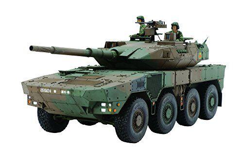 vanno a ruba Tamiya 1 35 Militare Miniatura Serie No.361 Terra Autodifesa Force Force Force 16 Beta  contatore genuino