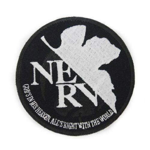 Rebuild of Evangelion NERV Removable Badge Patch Wappen Cospa Glow in Dark Anime