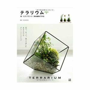 Bonsai-Book-Terrarium
