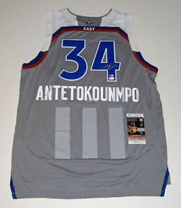 2017 BUCKS Giannis Antetokounmpo signed All-Star jersey JSA COA AUTO Autographed