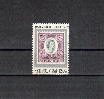 Zypern Michelnummer 467 Postfrisch Briefmarken europa:5279