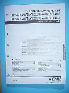 service manual for yamaha rx v540 rx v440 htr 5650 htr 5640 dsp rh ebay com yamaha htr 5650 manual yamaha 5650 manual