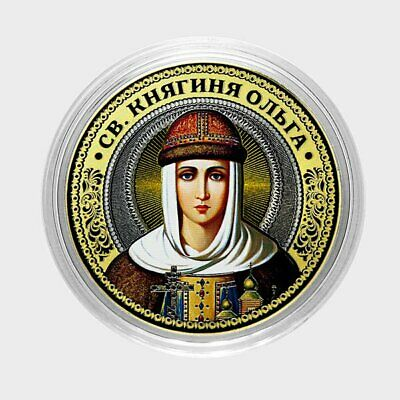 Russia 10 rubles Saint Olga of Kiev