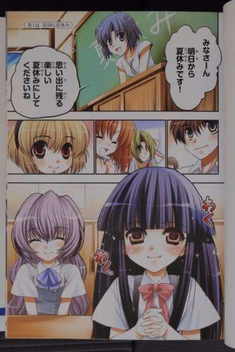 JAPAN Higurashi When They Cry manga Kokoro Iyashi-Hen Higurashi no Nakukoro ni