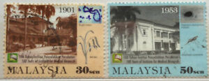 Malaysia Used Stamp - 2000 2 pcs 100 Years of Institute of Medical Research