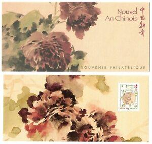 Timbres-France-Bloc-Souvenir-2007-N-16-Annee-Lunaire-Chinoise-du-Cochon