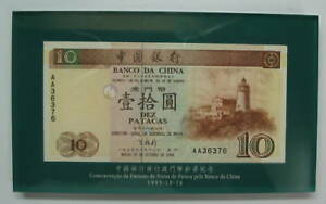BANK-OF-CHINA-MACAU-10-NOTE-PAPER-STEADY