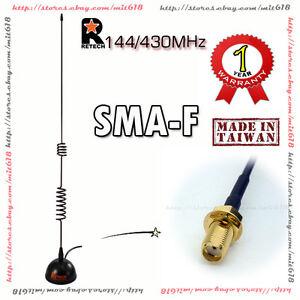 ANTENNA SMA-J Female 144 430 MHz VHF UHF Dual Band for HYT KENWOOD WOUXUN LINTON