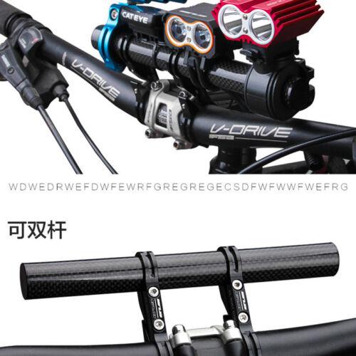 MTB bike carbon fibre Handlebar Extender Expander Bicycle Mount Lamp Holder