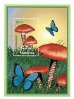 VINTAGE CLASSICS - Maldives 2525 - Tricholoma Aurantium Mushrooms - S/S - MNH