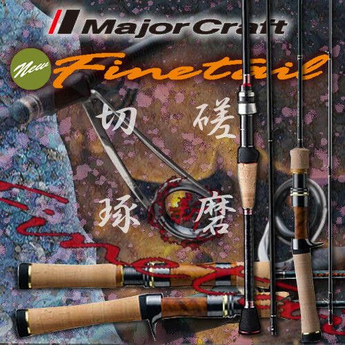 Major Craft  Finetail FSX-542UL  (2pc)  - Free Shipping from Japan