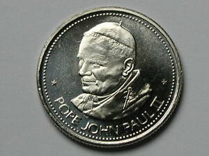Alberta-Papal-Visit-Pope-John-Paul-II-CANADA-1984-Commemorative-Medal-BU-UNC-GEM