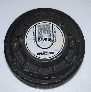 BEYMA CP 350 DRIVER UPDATE