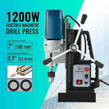 1200w Portable Electric Magnetic Drill Press 09in Bore 2900lb Magnetic Force