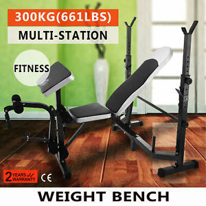 Weight-Bench-Set-With-Weights-Home-Gym-Olympic-Press-Lifting-Barbell-Exercise